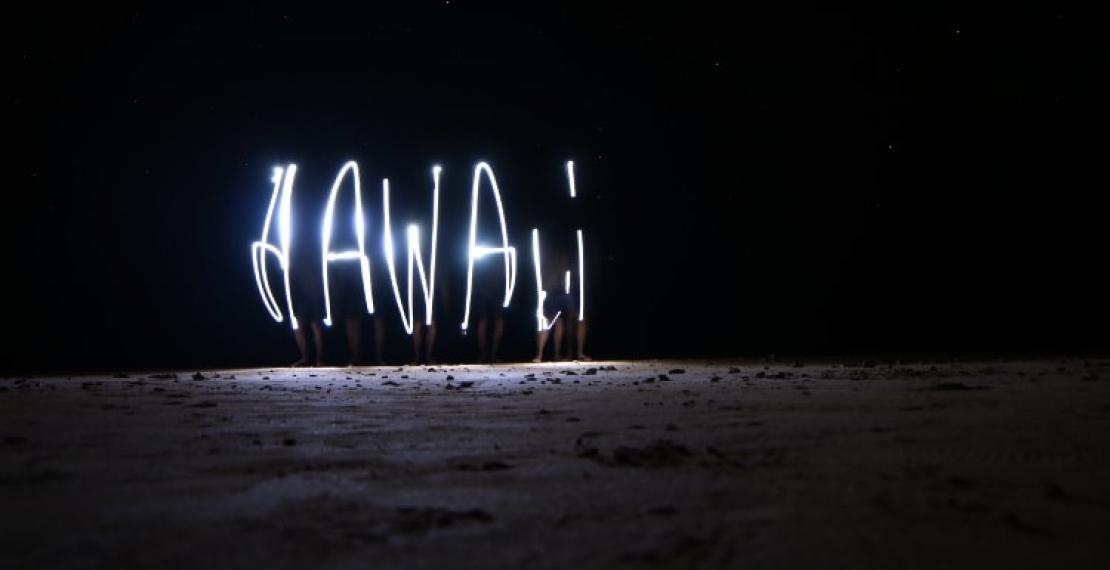 hawaje-ciekawostki