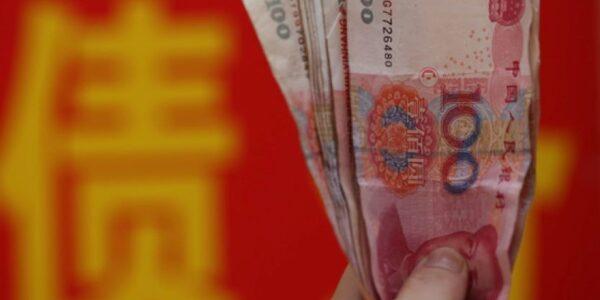 chiny:-finanse-–-banki-–-kapital-(财政-银行-资本)
